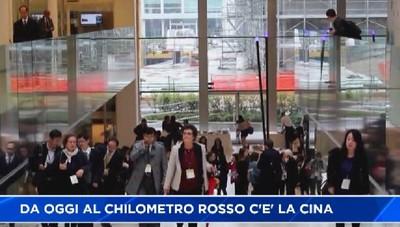 Bergamo e la Cina, un centro al Km rosso
