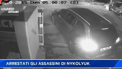 Omicidio di Albino, arrestati i due presunti assassini di Nykolyuk