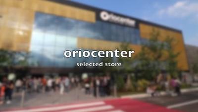 Visita la nuova ala di Oriocenter