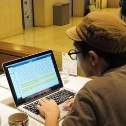 Malattie, in 15 milioni cercano sul web Ma uno su due è vittima di fake news