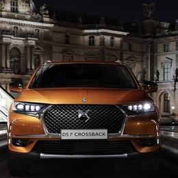 DS 7 Crossback La Premiere si sceglie e acquista on line