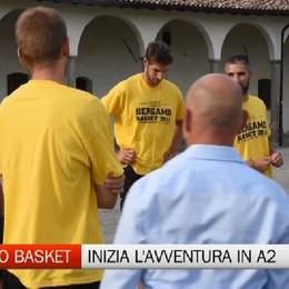Bergamo Basket, con il raduno parte l'avventura in serie A2