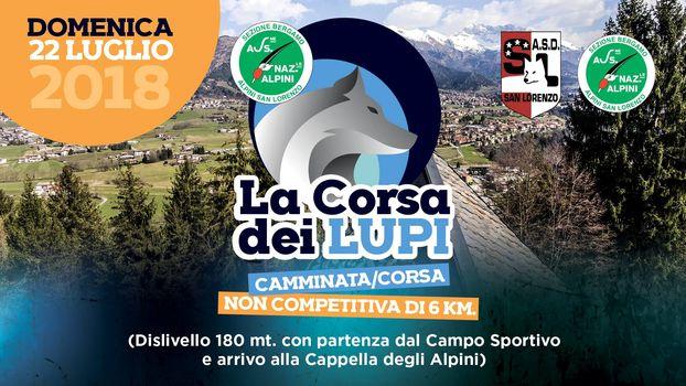 Corsa dei lupi e Coro Idica a San Lorenzo di Rovetta