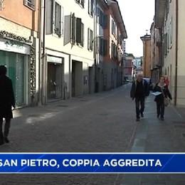 Ponte San Pietro, coppia aggredita: 25enne arrestato
