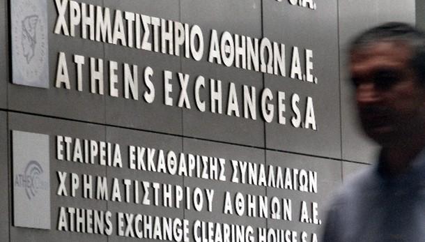 Grecia:revisione Iva e lotta ad evasione