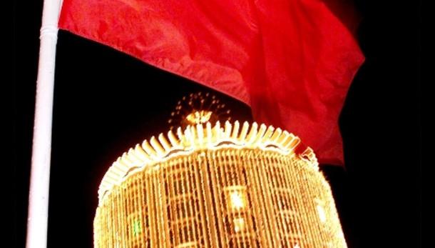 Banca Centrale Cina taglia tasso riserva