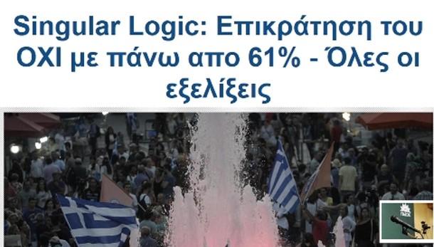 Prodi, o nuova Ue o mille altre Atene