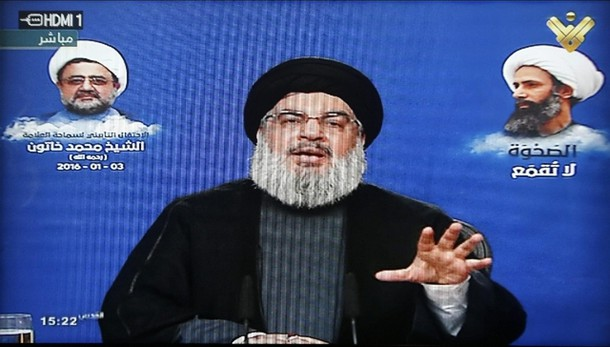 Nasrallah, 'Terra Profeta non è Saudita'