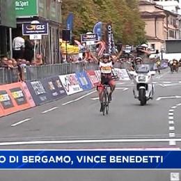 Gran Premio L'Eco di Bergamo, vittoria di Benedetti