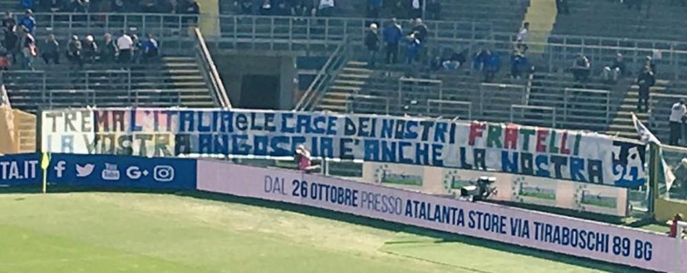 Sisma, la solidarietà degli atalantini «La vostra angoscia è anche la nostra»