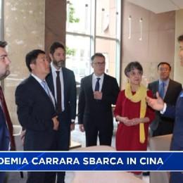 L'Accademia Carrara sbarca in Cina