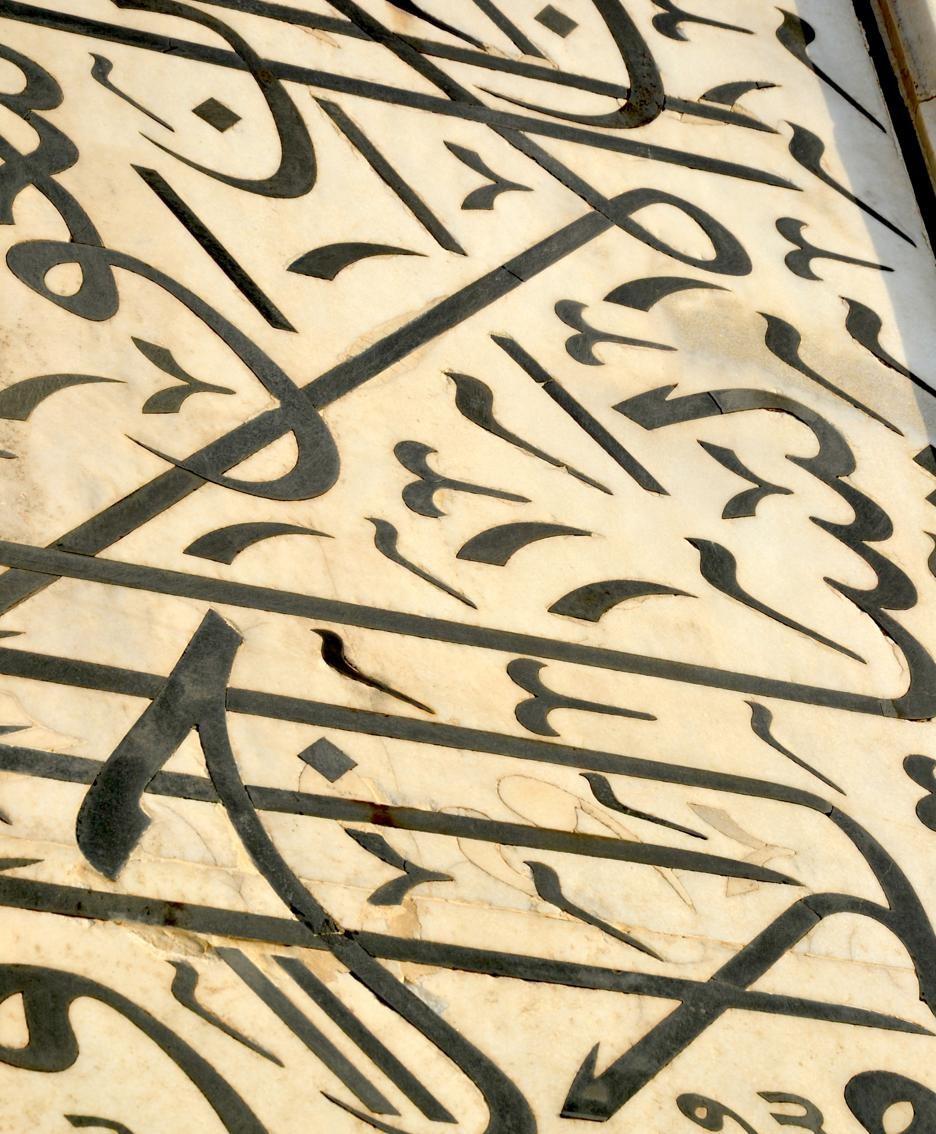 Tra le varie decorazioni che adornano la struttura, particolari sono le incisioni calligrafiche, realizzate da Amanat Khan Shirazi. Esse consistono principalmente in versetti del Corano.