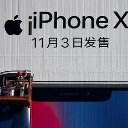 Notte a Oriocenter il 2 novembre In coda aspettando l'iPhone X