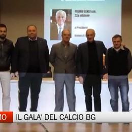 Il Galà del Calcio Bergamasco premia Percassi