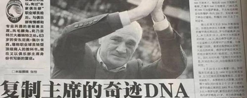 Nell'attesa dell'Europa l'Atalanta sbarca in Cina