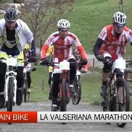 Mountain bike, il 1 Maggio c'è la Valseriana Marathon