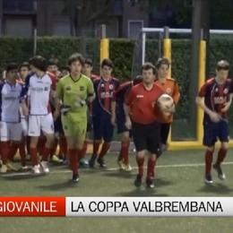 Coppa Valbrembana, i quarti di finale