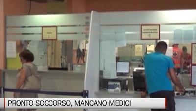 Sanità - Mancano medici al Pronto soccorso