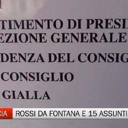 Il Presidente Rossi andrà da Fontana, Uniti nella battaglia per l'elezione diretta in Provincia