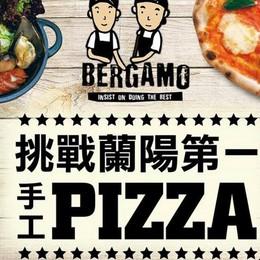 Chiamano la pizzeria «Bergamo» Ed è solo a 9.600 km di distanza...