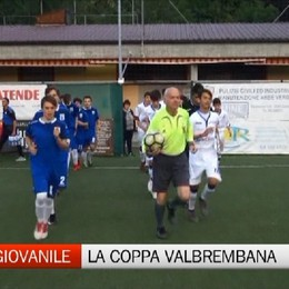 Coppa Valbrembana, eliminate Atalanta e AlbinoLeffe