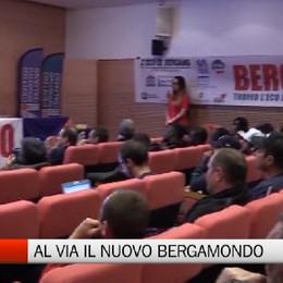 Calcio - Presentato il nuovo Bergamondo