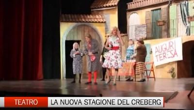 Bergamo - Danza, musica e...musical nella nuova stagione del Creberg