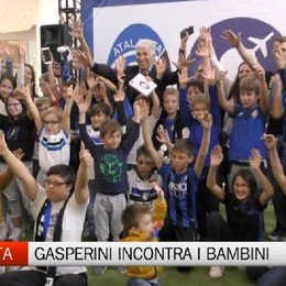 Atalanta, Gasperini incontra i bambini