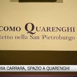 Accademia Carrara, 66 disegni di Giacomo Quarenghi