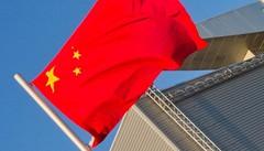 La Cina rampante Troppi allarmi