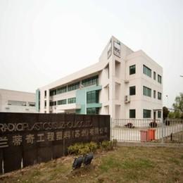 Da Radici Plastics Suzhou  donate oltre 20 mila mascherine