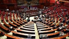 Caso bonus Paga il Parlamento