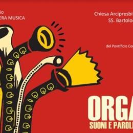Lallio, suoni e parole d'autore  Sabato 25 settembre  c'è Box Organi