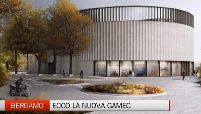Bergamo - Ecco la nuova GAMeC