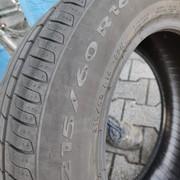 Gomme Pirelli Seminuove